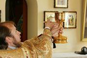 3-я Неделя по Пятидесятнице
