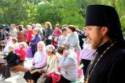 Празднование дня основания села Музыковка