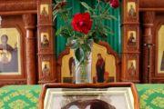 Рождество честно́го славного Пророка, Предтечи и Крестителя Господня Иоанна.
